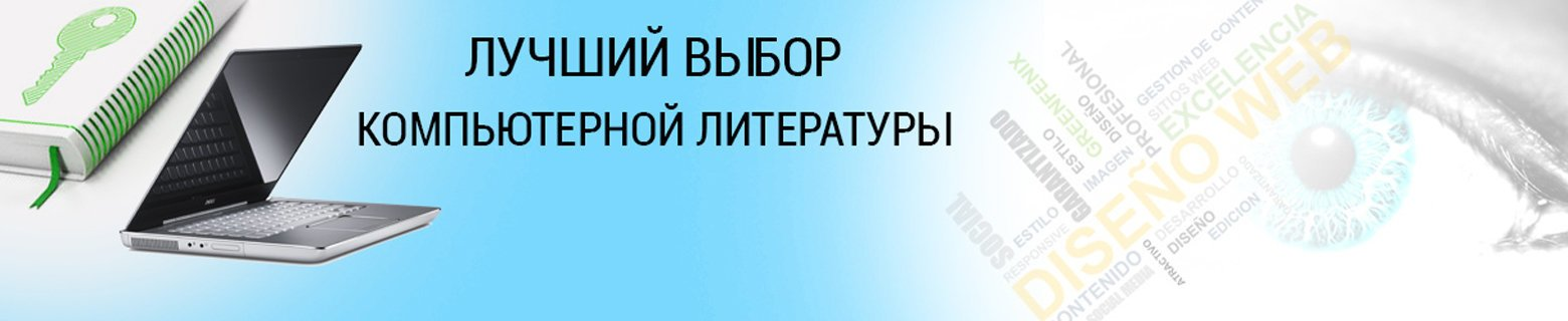 гдз українська 8 клас заболотний нова програма - Prakard