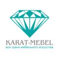 Карат-мебель - шкафы-купе в Киеве