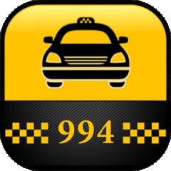 Логотип - Идеальное такси 994