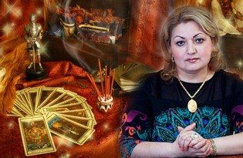 Логотип - Лилия Александровна Абрамян - Экстрасенс, ясновидящая и народный целитель Украины в Киеве