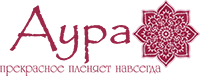 Логотип - Аура, клиника лазерной косметологии