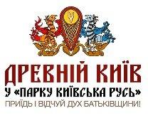 Логотип - Парк Киевская Русь