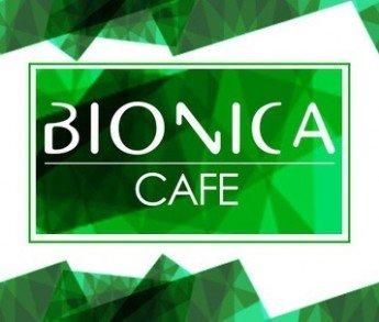 Бионика (Bionica Cafe)