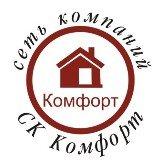 Логотип - Комфорт, СК, окна в Киеве