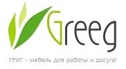 Логотип - Лучшая офисная мебель - Greeg