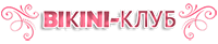 Логотип - Бикини, салон эротического массажа