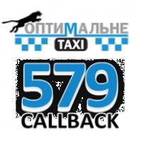 Логотип - 579 - Такси оптимальное Киева