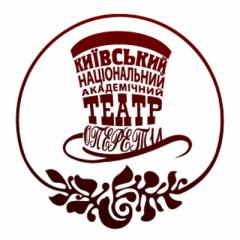 Логотип - Национальный академический театр оперетты
