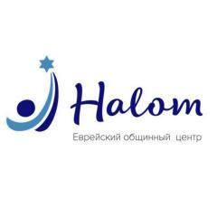 """Логотип - Еврейский Общинный центр """"Halom"""""""