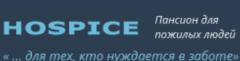 Логотип - Хоспис в Киеве Пансион для пожилых людей