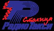 Логотип - Радио такси Столица, всеукраинское такси 567