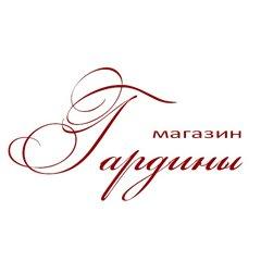 Логотип - Магазин интерьерных тканей  Гардины