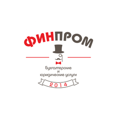 Логотип - ФинПром учет и аудит, предоставление бухгалтерских услуг