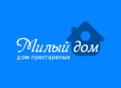 Дом Престарелых в Киеве «Милый Дом»