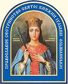 Православное Сестричество св.кн. Иулиании Ольшанской, пансионат для пожилых людей