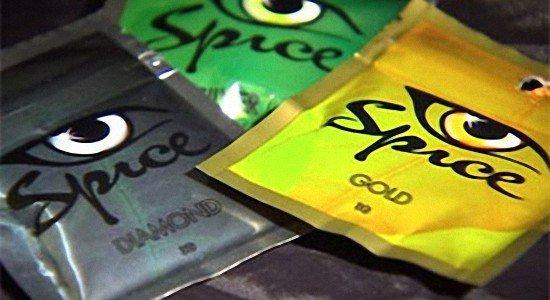 Спайс, спайсовые смеси, лечение наркомании в Киеве, наркозависимость лечение в Киеве,  реабилитационный центр в Киеве, наркоклиника в киеве, наркомания киев