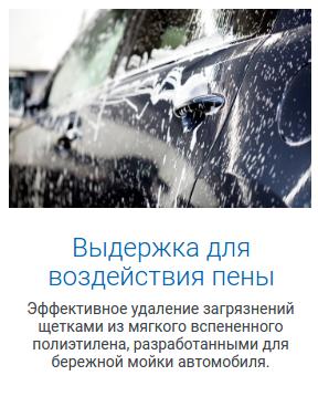 АВТОМОЙКА В КИЕВЕ СТО «АВТОКОМП СЕРВИС», Автомойка на проспекте Академика Палладина в Киеве, фото-4