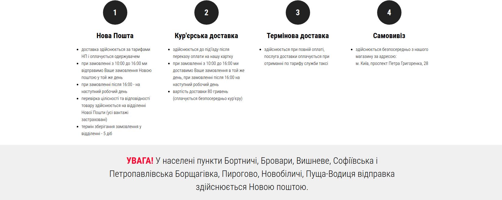 Лавка ЮА в Киеве, Доставка кальянов в Киеве, Все для кальяна в Киеве доставка, Доставка табака для кальяна в Киеве