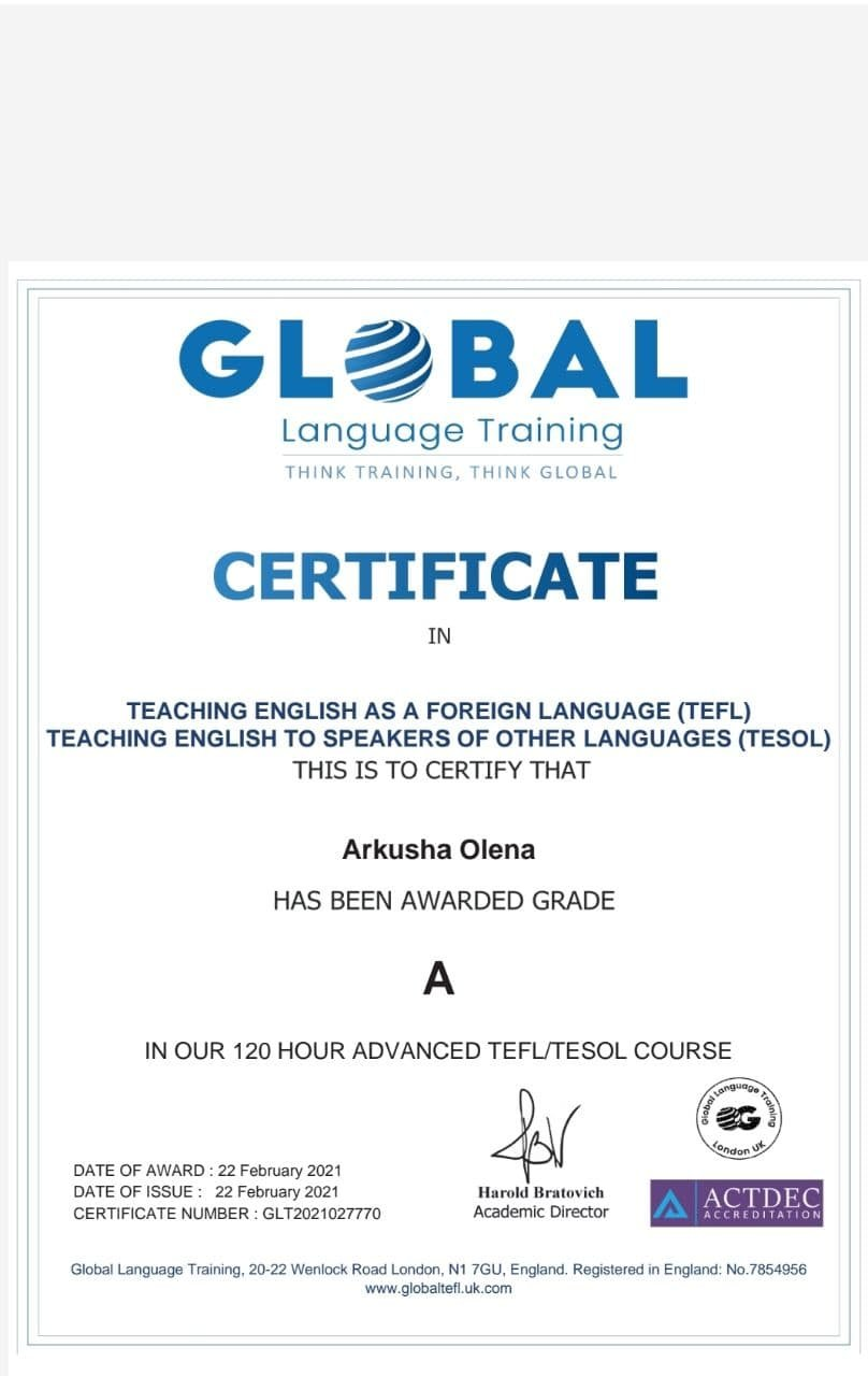 Сертификат, фото-1