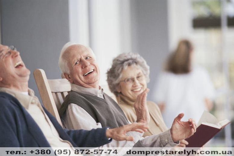 дома для престарелых в калининграде