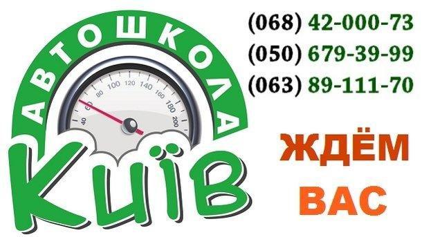 Logo5996d7dcb15aa.jpg