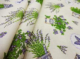 Купить текстиль, текстиль оптом купить, постельное белье купить текстиль для интерьера купить, декор текстиль купить