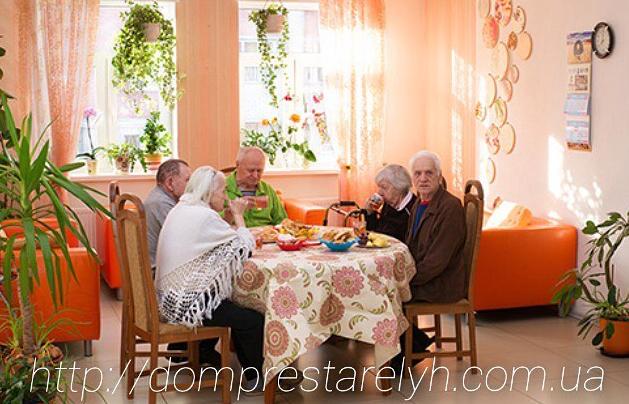 Пансионат для пожилых в киеве дома для престарелых государственные условия