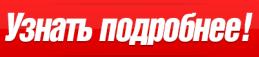 Услуги автомойки в Киеве, Цены на мойку авто в Киеве