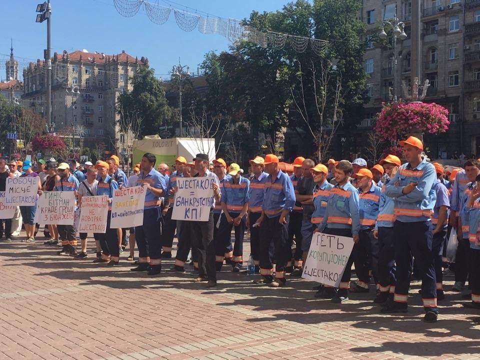 Возле КГГА митингуют парковщики (ФОТО), фото-1