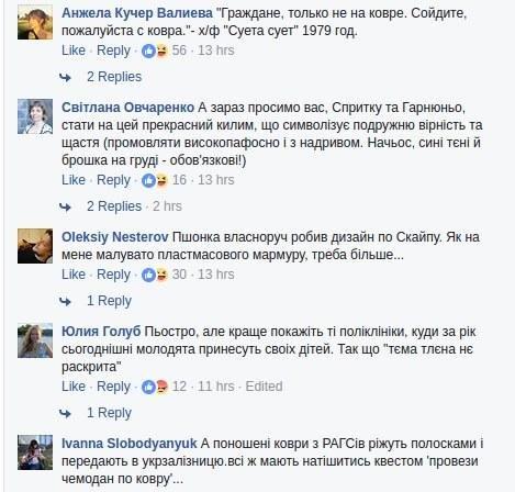 Жениться перехотелось: киевские ЗАГСы стали жертвой редизайна (ФОТО), фото-1