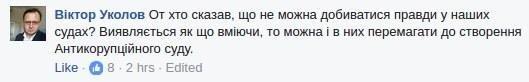Вертолетная площадка Януковича арестована: реакция соцсетей, фото-5