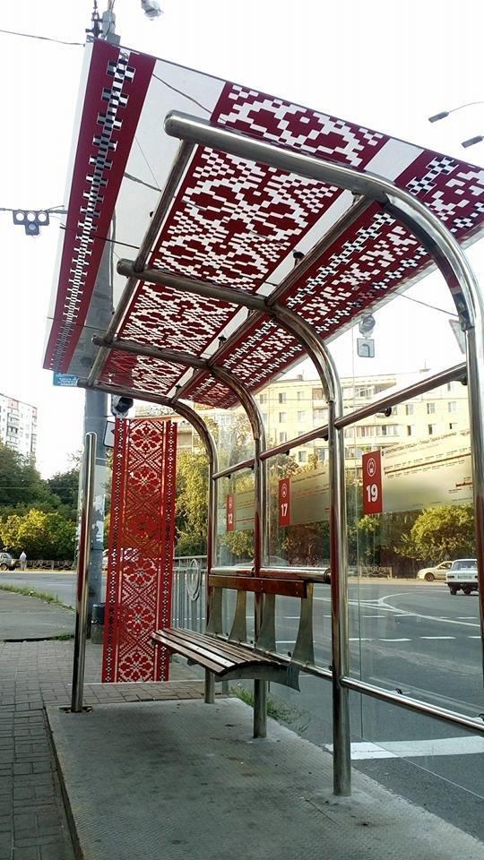 Столичные остановки украсили вышиванками (ФОТО), фото-1