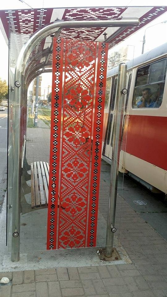 Столичные остановки украсили вышиванками (ФОТО), фото-2