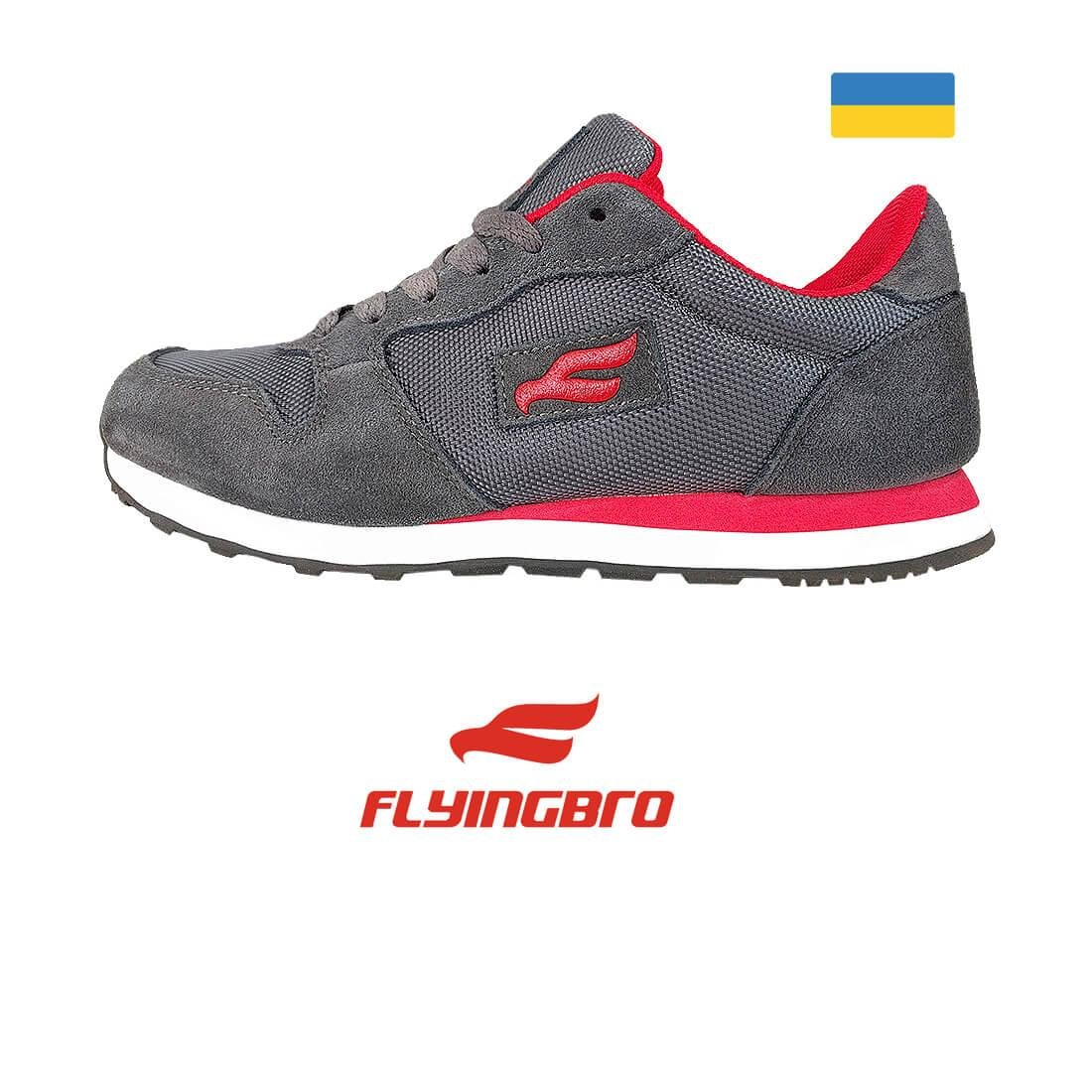 Такой логикой руководствовались создатели киевского бренда Flyingbro 605e4f4eb9197