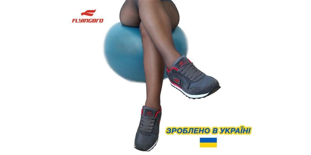 Почему кроссовки Nike производят не в Лубнах Полтавской области, а во Вьетнаме?, фото-5