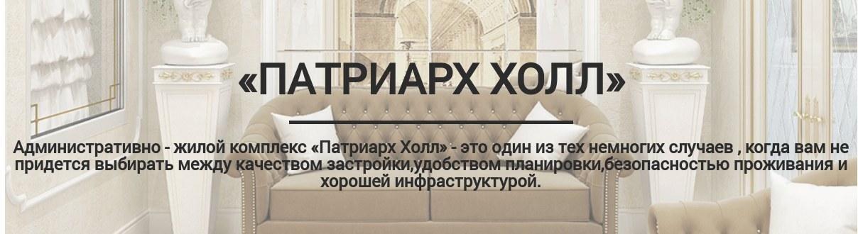 Мегаполис+село: ТОП новостроек Киева (ч.2), фото-3