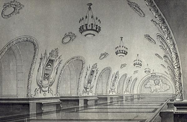 День в истории: первая линия Киевского метро (ФОТО), фото-2