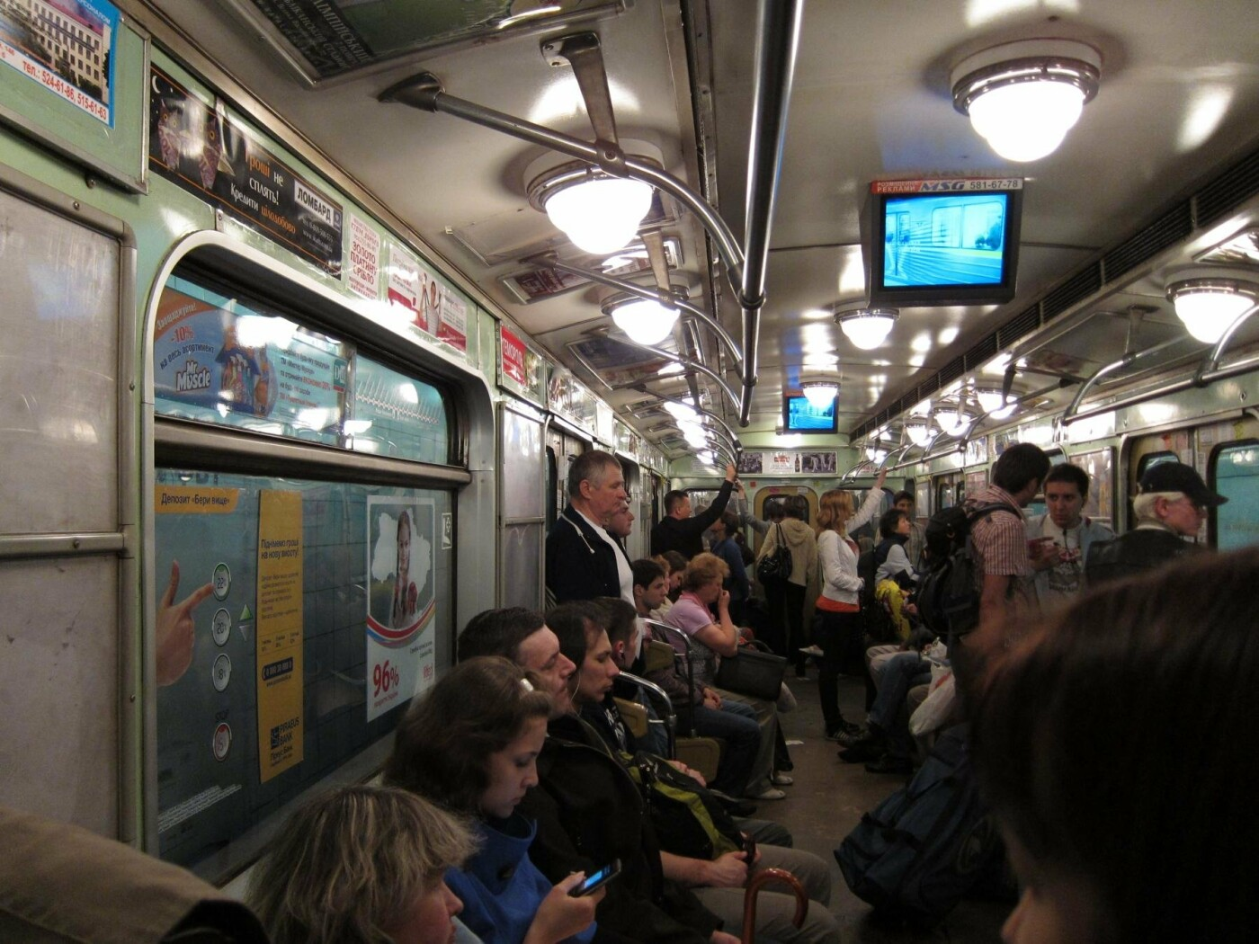 День в истории: первая линия Киевского метро (ФОТО), фото-16