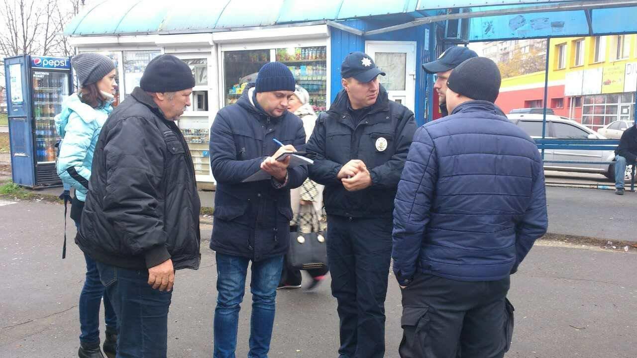 Проверка маршруток в Киеве: первые результаты, фото-2
