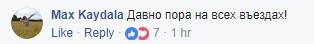 На въезде в Киев установили весы: реакция соцсетей, фото-1