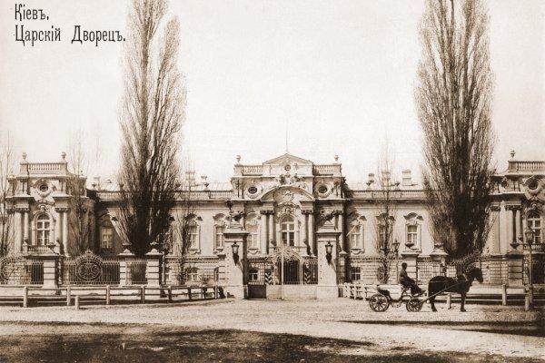 День в истории: в Киеве построили Мариинский дворец и нашли кокаиновый куст, фото-3