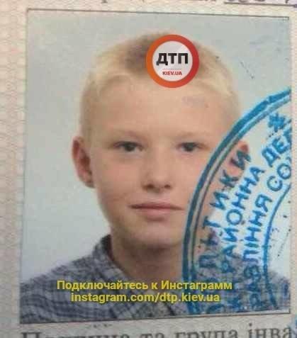 Под Киевом пропал ребенок (ФОТО), фото-1