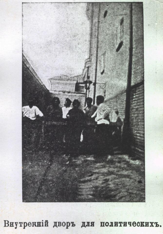 Киевская тюрьма: история, казни и подземелья Лукьяновского замка, фото-2
