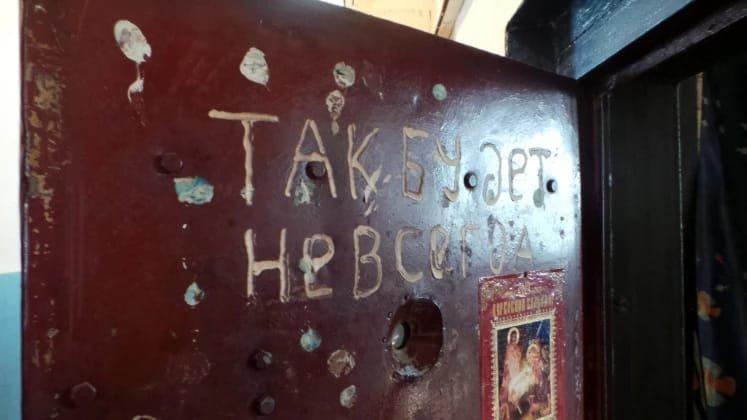 Киевская тюрьма: история, казни и подземелья Лукьяновского замка, фото-7
