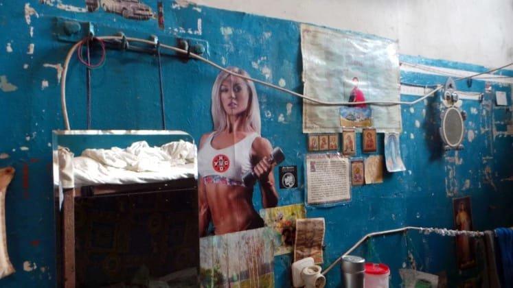 Киевская тюрьма: история, казни и подземелья Лукьяновского замка, фото-11