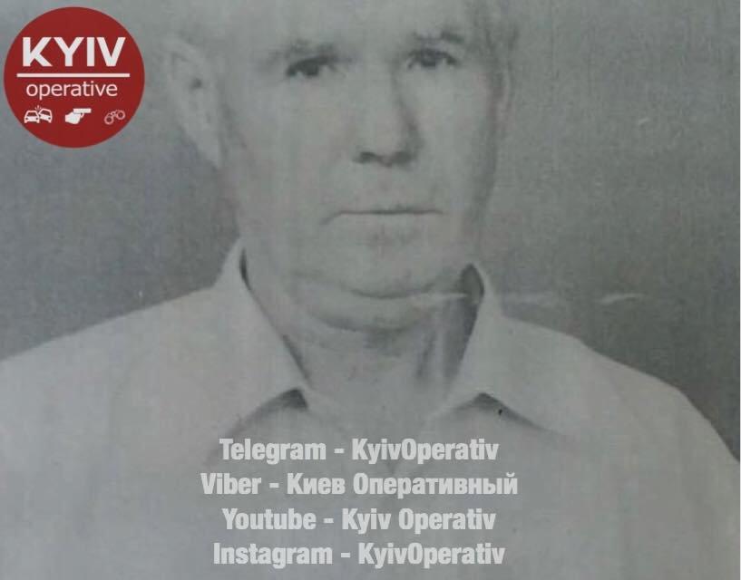 Под Киевом уже 4 дня разыскивают пропавшего мужчину (ФОТО), фото-1
