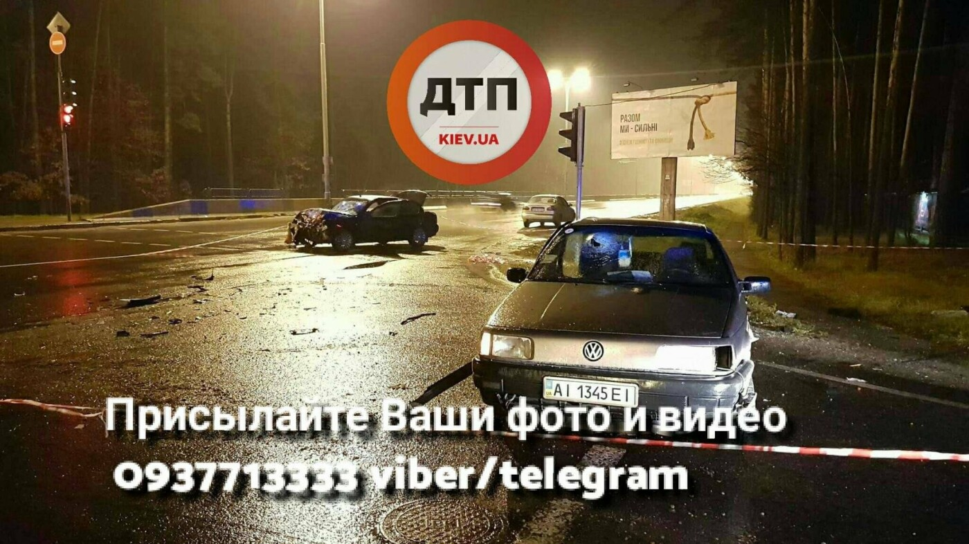 В Киеве в ДТП пострадало 6 человек (ФОТО), фото-7