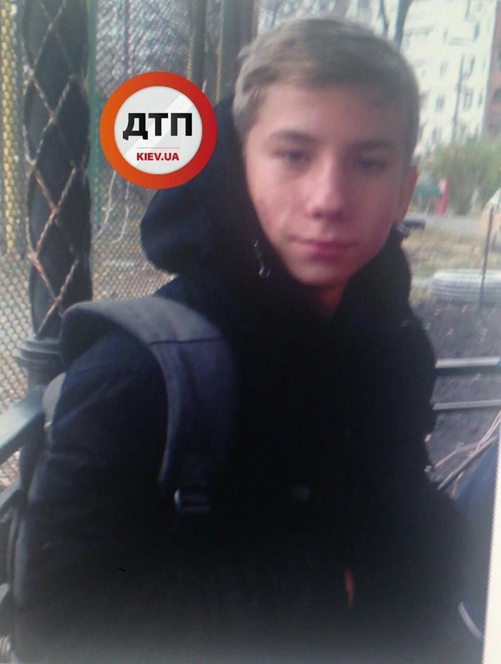 В Киеве уже месяц разыскивают подростка (ФОТО), фото-1
