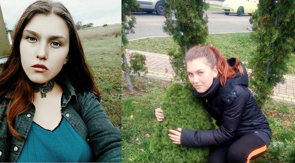 В Киеве исчезла девушка с тату в виде крыльев (ФОТО), фото-1
