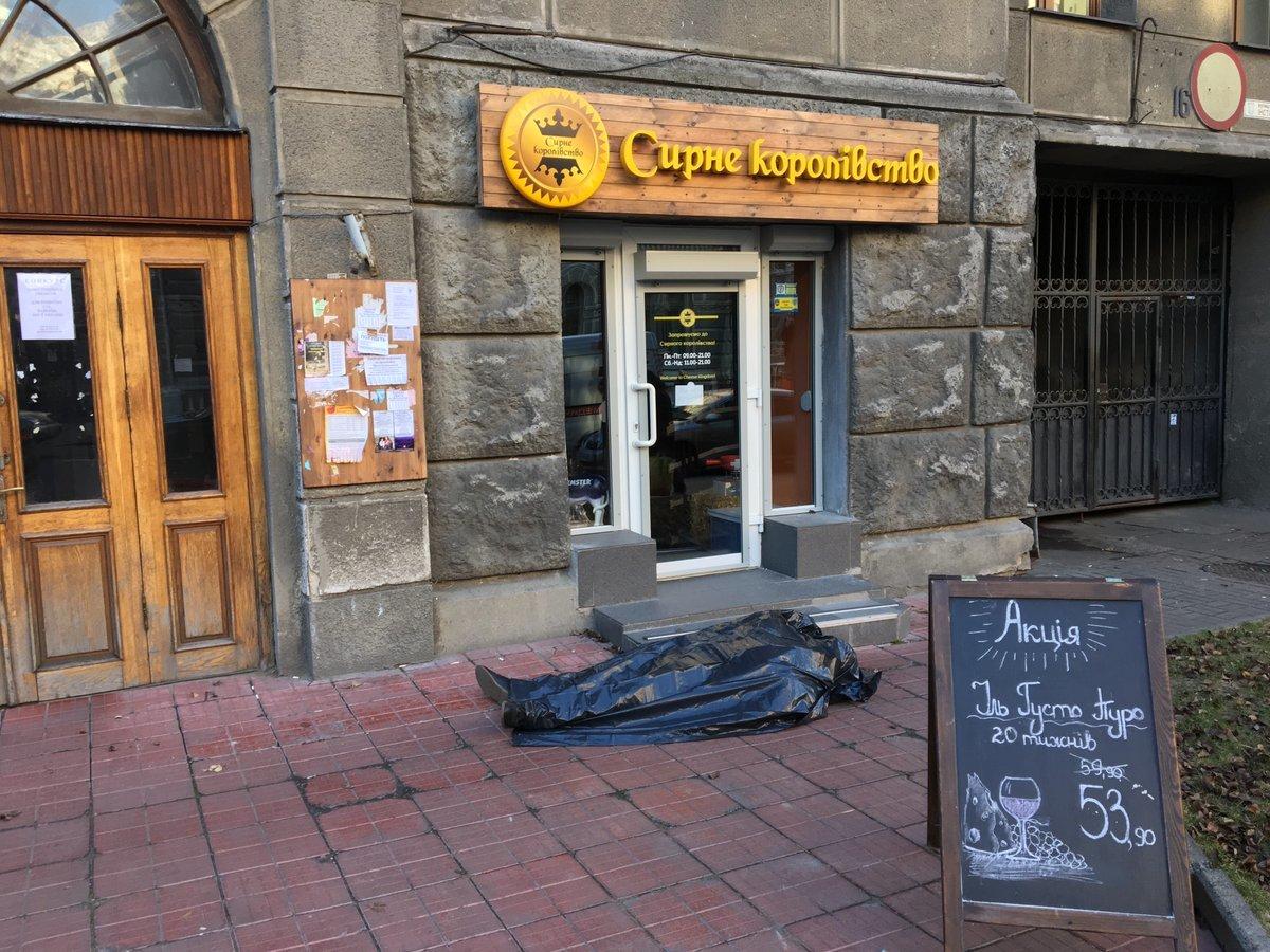 В центре Киева умер мужчина, фото-1